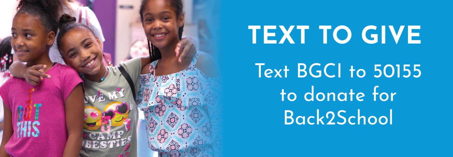 TextToGiveB2SchoolHeader